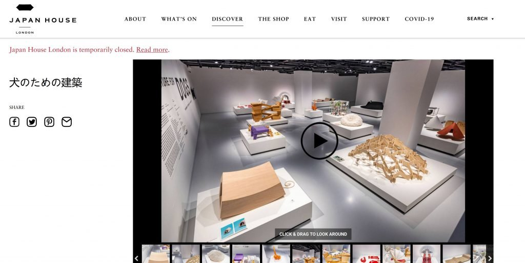 Screenshot of Architecture for Dogs virtual tour on Japan House London website